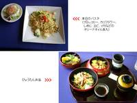 Lunch_080428