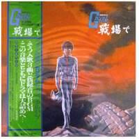 Gundam_record01