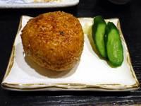 Kamiyasu12