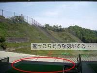 Kikusui_090516