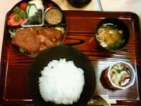 Mituwa