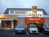 Nagasawa01