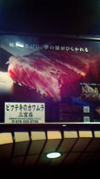 201405021_2