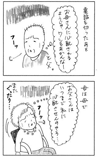 201409054