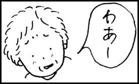 01241_2