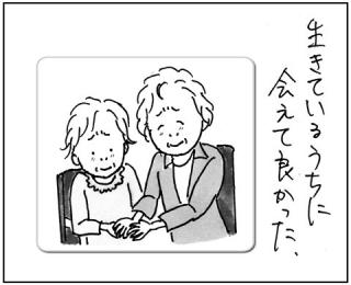 2005157