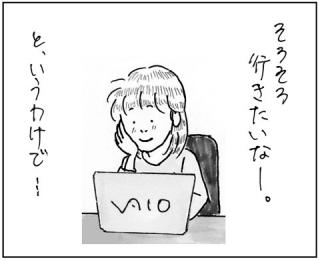 2006025