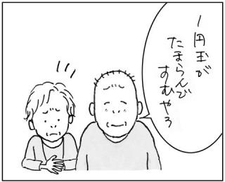2006082