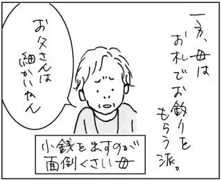 2006083