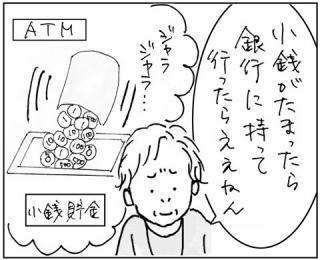 2006084
