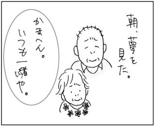 2006213