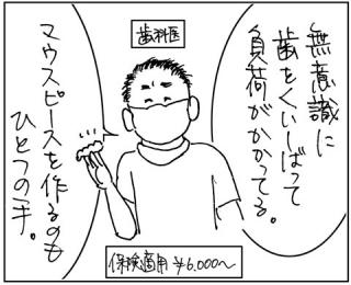 2008305