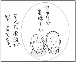 2010184