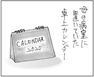 2011111