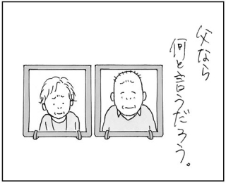 2011185