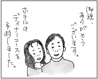 2012093
