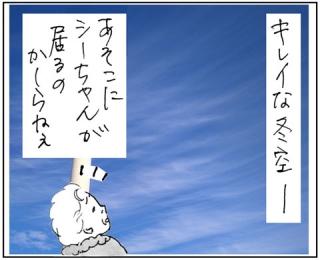 2012225